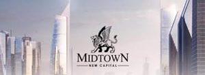 مشروع ميدتاون سكاى العاصمة الادارية