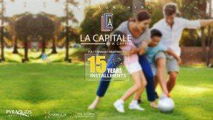 صور مشروع لا كابيتال العاصمة الادارية