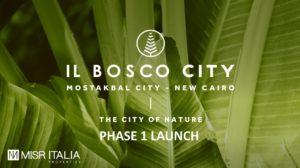 مشروع البوسكو سيتي مدينة المستقبل