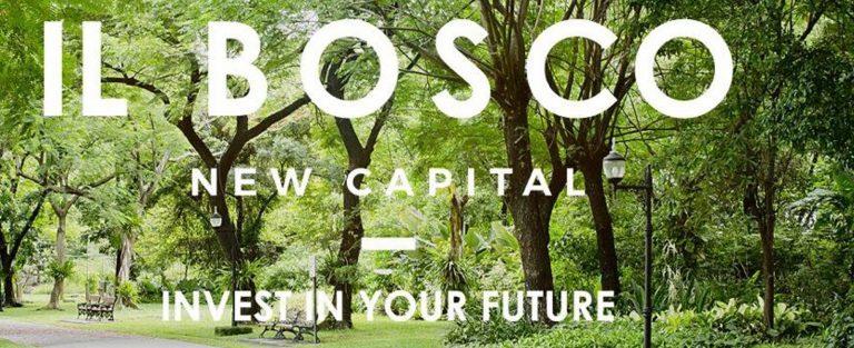 البوسكو العاصمة الادارية الجديدة