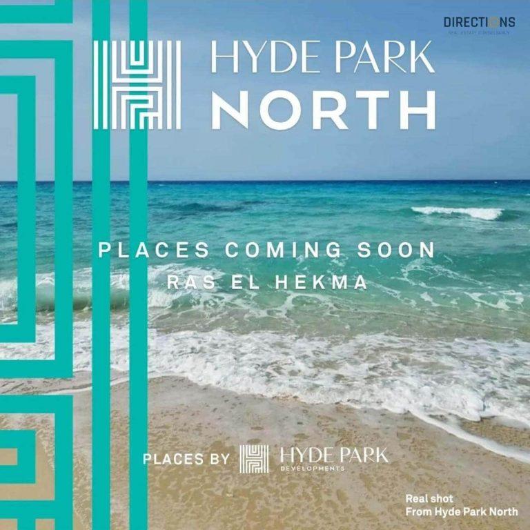 هايد بارك الساحل الشمالى