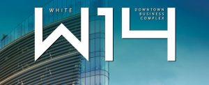 وايت 14 الداون تاون العاصمة الادارية الجديدة