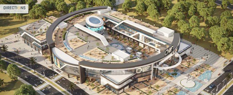 كابيتال دبي العاصمة الادارية الجديدة